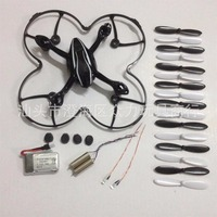 Hubsan X4 H107L Rc Drone Quadcopter 7 Set Parts Battery Motor Light Propeller Fuselage Ect