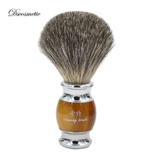 New Pure high quality Badger Hair Resin Handle  metal base Wet Shaving Brush for man