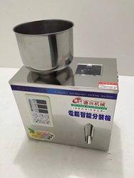 Automatische Voedsel wegen verpakking machine1-25g poeder granulaire thee hardware moer materialen vulmachine Dubbele vibrator versie