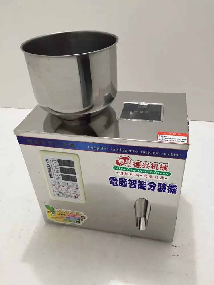 Automatic Food Weighing Packing Machine1-25g Powder Granular Tea Hardware Nut Materials Filling Machine Double Vibrator Version
