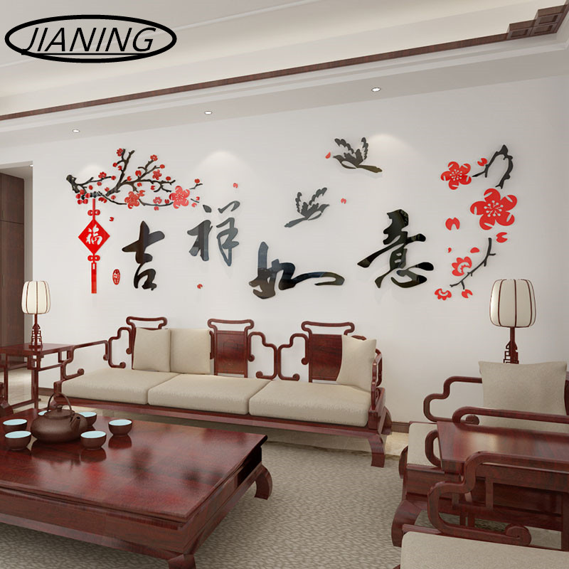 Cheap Wall Hangings popular chinese wall hangings-buy cheap chinese wall hangings lots