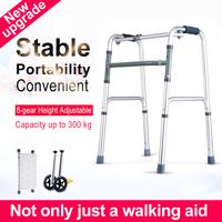 Cofoe Adjustable Foldable Lightweight Aluminum Walking Aid Mobility Aids Walker Frames & Two Wheels & Seat Pad for Adults