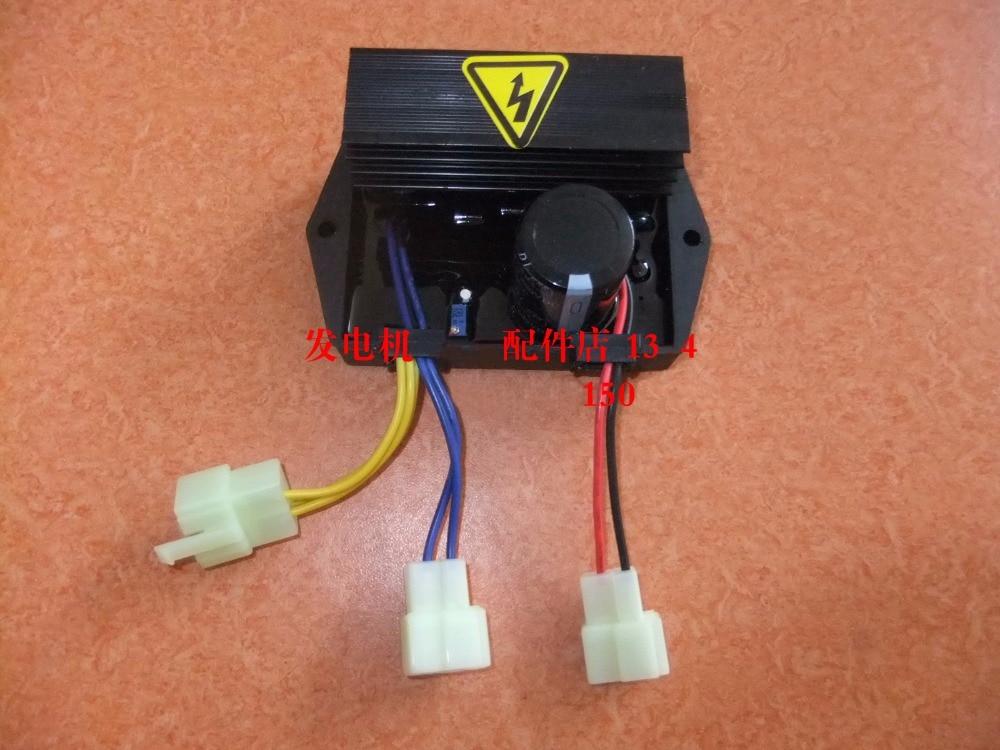 8.5KW-15KW generator AVR for 8.5-15kw цены онлайн
