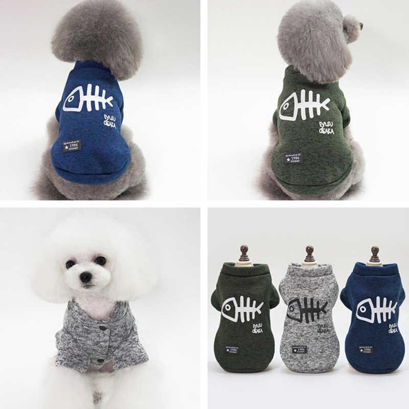 따뜻한 애완견 개 고양이 면화 의류 개 귀여운 후드 애완 동물 가을과 겨울 모델 개 액세서리 물고기 뼈 스웨터