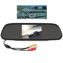 HD Color TFT LCD Screen 5 inch Anti-glaring Glasses Car Rear View Mirror Monitor for parking PAL / NTSC System Auto Switch