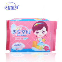 Female physiology period health nursing pad, young girl physiological sanitary napkin, use during the day, 10 pcs260mm
