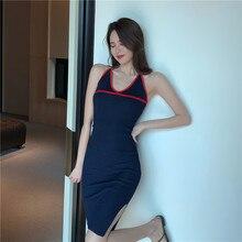 цены на 2019 Korean version of the color matching back cross strap open slit knit camisole dress  в интернет-магазинах