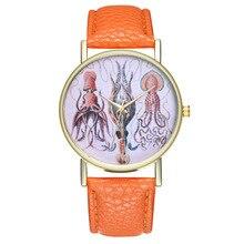 Luxury Quartz Women Watch Leather Watches Vintage Squid Illu