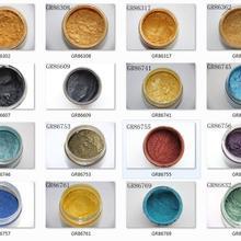 Натуральный косметический перламутровый пигмент Слюда Порошок безопасен для использования для помады, макияжа, теней для век, мыла