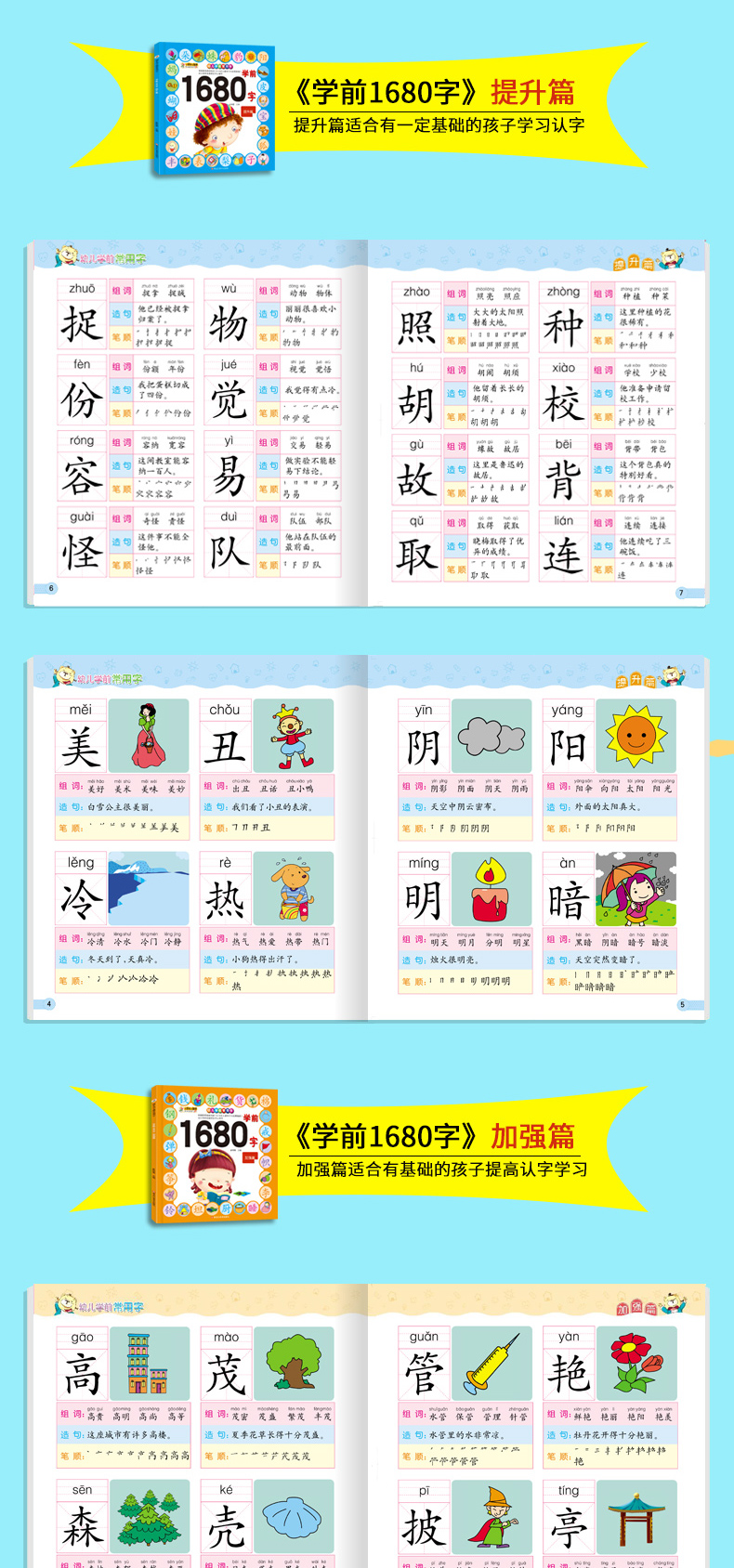 Cheap chinese character cards