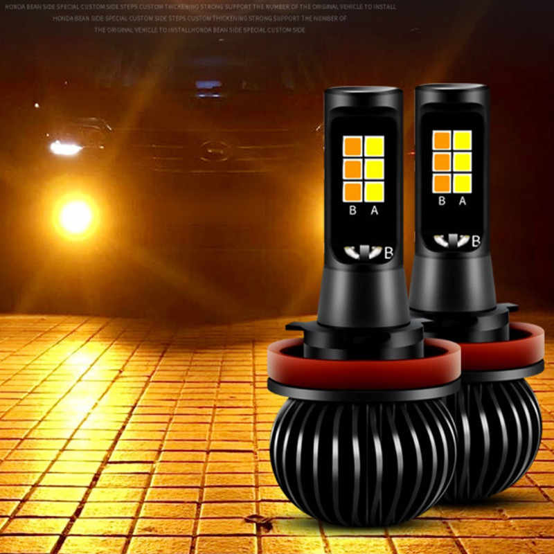 New Car LED Dual color Fog lamps H3 H7 H11 H8 H9 HB3 HB4 9005 9006 880 881 Dual Color White Ice Blue Tail DRL Light Lamp Bulbs