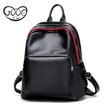 GOOG. Ю. кожа рюкзак женщины люксовый бренд Молния открытие и закрытие ленты сумка Звезда стиля Мини-сумки на ремне
