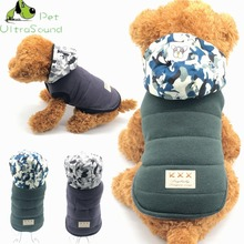 ULTRASOUND PET Winter Warm Dog Coat Jackets Camouflage Hooded Thicked Cotton Pet Clothing Two Feet Soft Puppy Cats Dogs Clothes