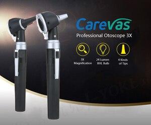 Image 2 - Carevas волоконно оптический светодиодный отоскоп 3X True View полный спектр для домашнего врача для ухода за ушами диагностический набор для взрослых детей