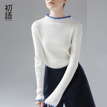 Toyouth Women Sweaters Winter New Color Contrast Knitted Slim Sweaters All Match Pullovers