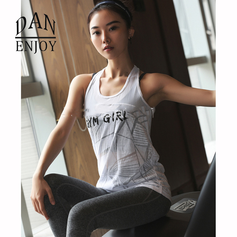 DANENJOY Womens Yoga Sport Tank Tops Shirt Quick Dry Breathable Sleeveless Running Gym Girl Fitness Sexy Net Yarn Cross Vest