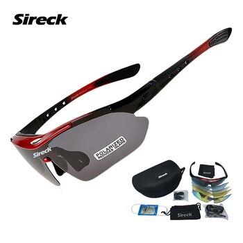 ab6a552aaa Sireck 5 lente deporte pesca gafas de sol polarizadas UV400 gafas de sol al  aire libre gafas de visión nocturna ciclismo gafas