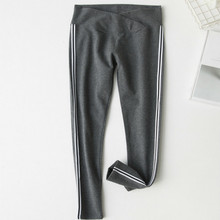 Striped Maternity Leggings for Pregnant Women Maternity Clothes Low-waisted Pants Nine Pants Pregnancy Legging Women Bottom Pant striped high waisted gaucho pants