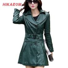 2 Uses For Short And Long Green Leather Coats Women Faux Leather Jacket Turn-Down Collar Jaqueta Couro Jaqueta De Couro Feminina