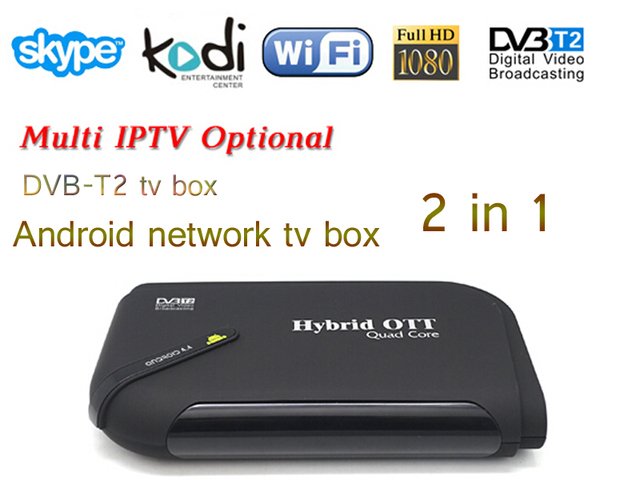 New android 7.1 tv box Quad Core 8G+2G OTT/DVB T2 android app built