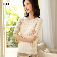 JECH Spring O Neck Short Sleeve Sweaters Women Wool Warm Short Pullovers Summer Casual Solid Slim Sweaters Knitted Jumpers Femme