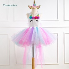 цены Unicorn Tutu Tulle Trailing Dress with Hair Hoop Princess Flower Girls Party Dress Children Christmas Baby Girl Party Dress