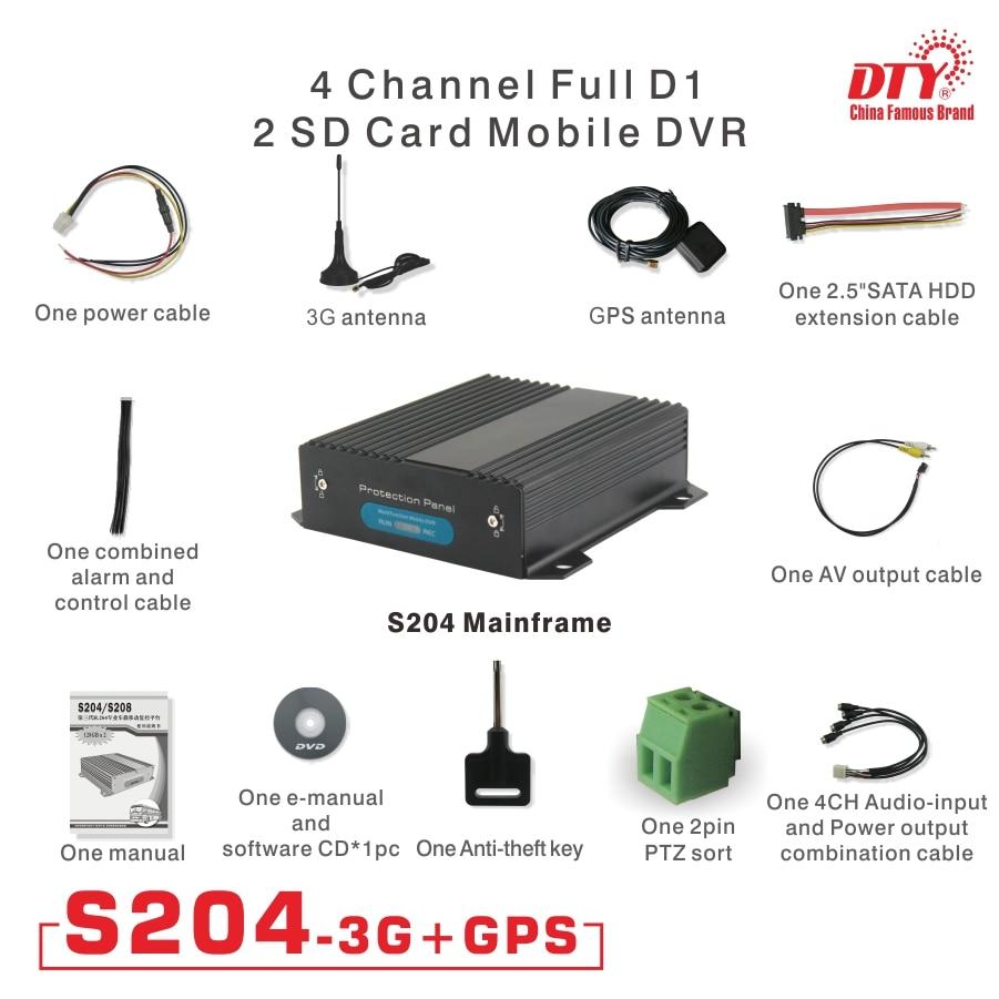 3G GPS автомобильный Мобильный dvr d1 h.264 FTP/Электронная почта фото сигнализация 4-канальный dvr рекордер  DTY S204-3G title=