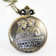 Vintage Bronze Titanic Quartz Pocket Watch Classic Men Women