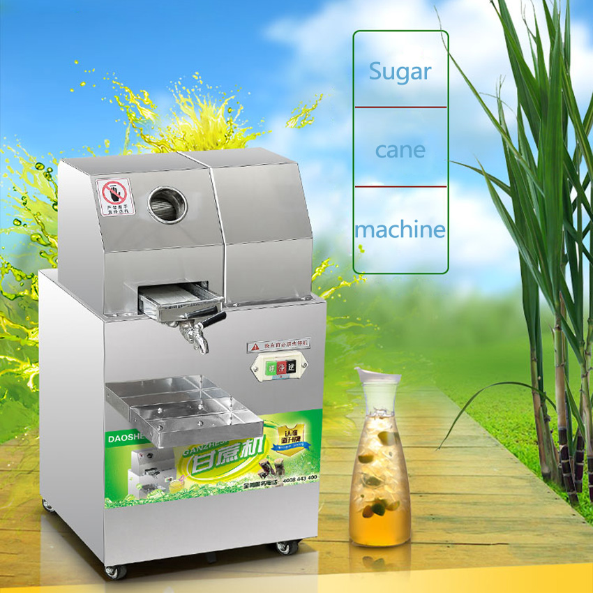 1PC Automatic Adjustment Sugar Cane Machine Sugar Cane Juicing Press Machine Commercial Electric Juicer Extractor 300kg / h настенная плитка cir havana sugar cane sestino 6x27