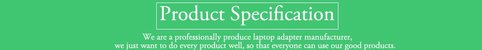 product spc
