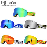 Bjmoto Snowmobile Snowboard Ski googles glasses Eyewear Off Road Sports Glasses Motorcycle breathable Snow Skiing Goggle Glasses