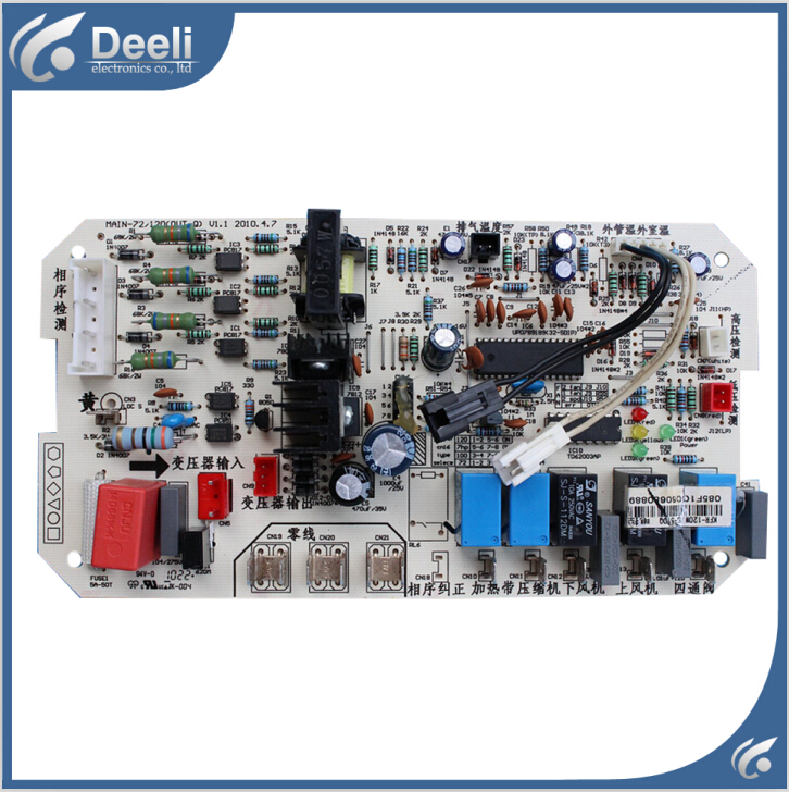95% NEW for Midea air conditioning motherboard KFR-120W/S-570L MAIN-120S2(OUT) pc board control board on sale 100% tested for washing machines board xqsb50 0528 xqsb52 528 xqsb55 0528 0034000808d motherboard on sale