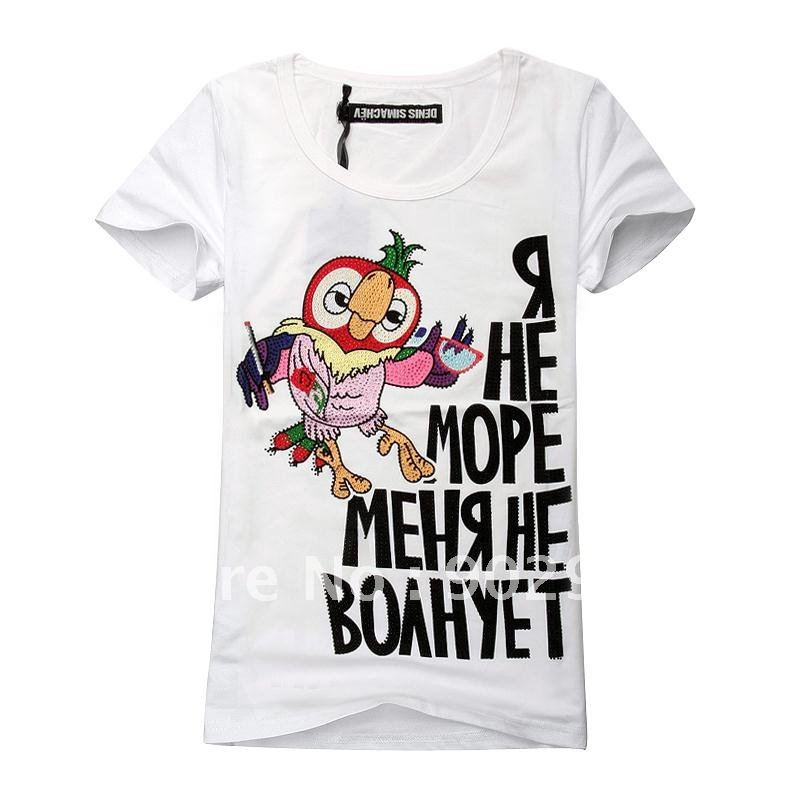 cute t shirts for girls,Quality T Shirt Clearance!