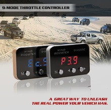Electronic Throttle Accelerator 9-MODE Controller Wind Booster for Volkswagen VW