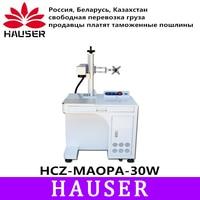Бесплатная доставка дзг 30 Вт mopa Desktop Волокна Маркировочная Машина co2 лазерной маркировки машины маркировки лазерная гравировка металла маш
