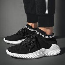 Мужские кроссовки трендовые спортивные Брендовые мужские кроссовки дышащие удобные осенние уличные прогулочные туфли zapatillas hombre 39-44