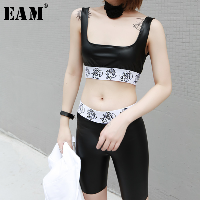 [EAM] 2019 New Autumn Winter Square Collar Sleeveless Pattern Printed Pu Leather Loose Pants Two Piece Suit Women Fashion JU696