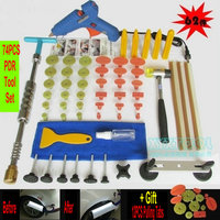 74 PCS New Copper Head 1 5KG Version 2 In 1 Slide Hammer Dent Puller Kit