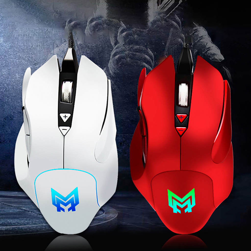 7200DPI Programmable Wired Gaming Mouse LED Backlit Mice for Pro Gamer US