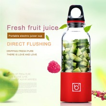 Hot 500ML Portable Automatic Bingo Vegetables Fruit Juice Maker Electric Juicer Cup USB Rechargeable Cup Juice Extractor Blender 500ml electric juicer cup usb rechargeable vegetables fruit juice maker bottle juice extractor blender mixer squeezers reamers