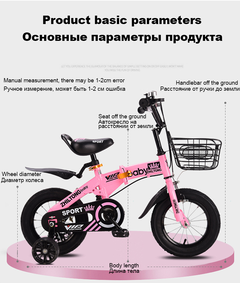 HTB1FSC6XMmH3KVjSZKzq6z2OXXay New children's bicycle Boys and girls cycling bike 12/14/16/18 inch folding kid's bicycle Light students bicycle
