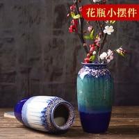 Jingdezhen ceramic handicraft article color glazed ceramic vase Ornament European style decoration vases 2 colors optional