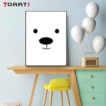 Cartoon Bear Posters Prints Art Canvas Painting Home Decoration Wall Pictures ChildrenS Room Black White