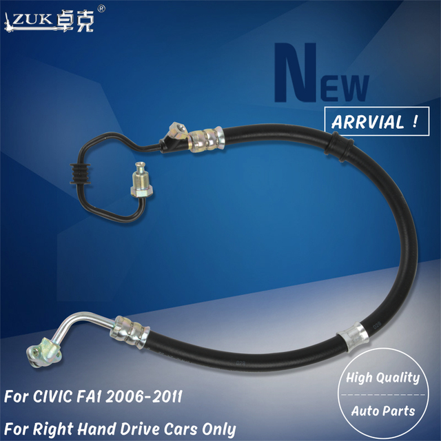 Zuk High Quality Steering Feed Pressure Hose For Honda Civic 2006 2007 2008 2009 2010 2017 Fa1 Right Hand Drive Cars