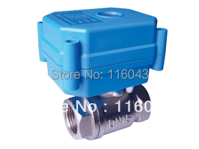 2 way actuator valve 1 2 SS304 DC12V 3 wires or normal colsed wires can be