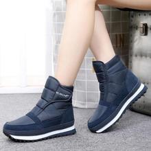 Esov Plus Size35-45 Women Boots Waterproof Platform Fur Female Warm Ankle Sneakers Snow Boot Woman Winter Women Cotton Shoes