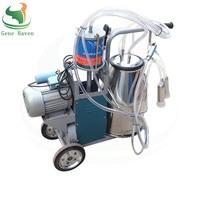 Single Bucket Piston Pump Milking Machine for Cow, Goat, Portable Milking Machine