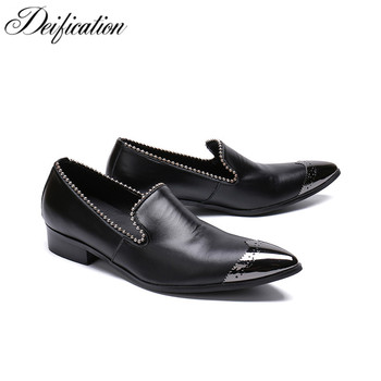 Men Shoes Luxury Brand Bordered Black Dress Shoes Formal business Leather Shoes zapatos de hombre Metal Pointy Toe Party Shoes