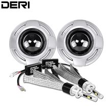 Car Brand Styling Lenses 2.5 inch Bi Xenon Headlight Projector Lens With H1 LED Lamp 36W 6000K For Auto Retrofit H4 H7