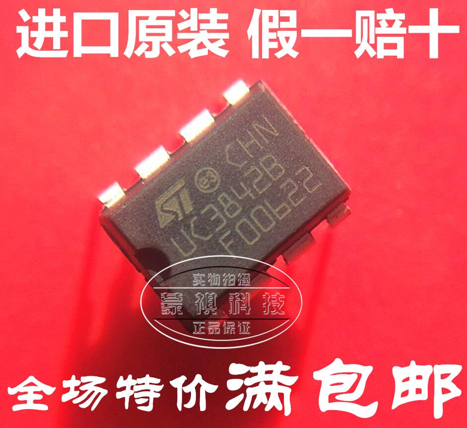 10pcsUC3842B UC3842BN Switching Power Supply Control DIP8 Imported